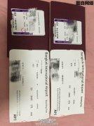 泰国机场工作人员辱骂中国游客 中国驻泰使馆介入