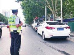 郑州市首次为文明立法 下月起随地吐痰拒不清理者罚50!