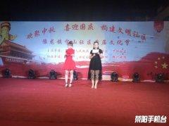 豫龙镇宁山社区首届文化节精彩上演
