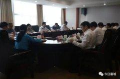 襄城县级领导干部开展主题教育集中学习交流活动