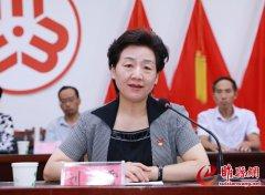 睢县妇女第十三次妇女代表大会开幕