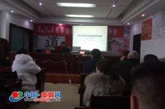 虞城县交通运输局举办冬季消防、安全、思品、法律专题培训