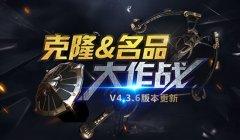 《铁甲雄兵》新模式新玩法 打造多样游戏体验