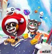 《汤姆猫跑酷》新版本爆料:抢先嗨翻圣诞节
