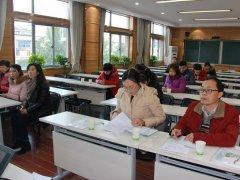 二七区教育体育局迎接郑州市先进基层党校验收