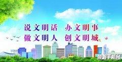 """【生态荥阳】什么是""""小散乱污""""企业"""