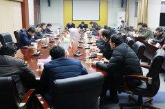郾城区召开《百姓问政直通车》问题专项整改落实会议