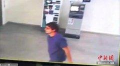 美国驻墨西哥领馆官员遭枪击 一名涉案枪手被捕