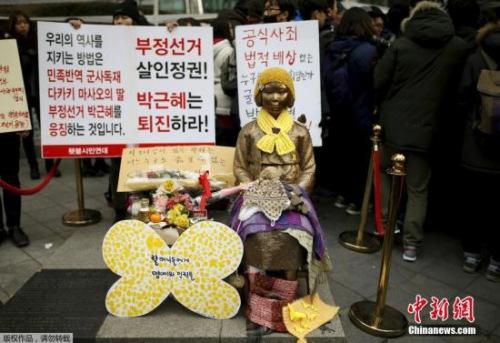 """日韩两国政府在2015年12月达成的共识中确认了慰安妇问题得到""""最终且不可逆的解决""""。基于共识,日本向韩国设立的原慰安妇支援财团支付10亿日元(约合人民币5900万元)的资金,韩国对于首尔的日本大使馆前设置的少女像""""将为恰当解决而努力""""。"""