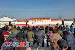古王集乡潘小楼村举办春节联欢会