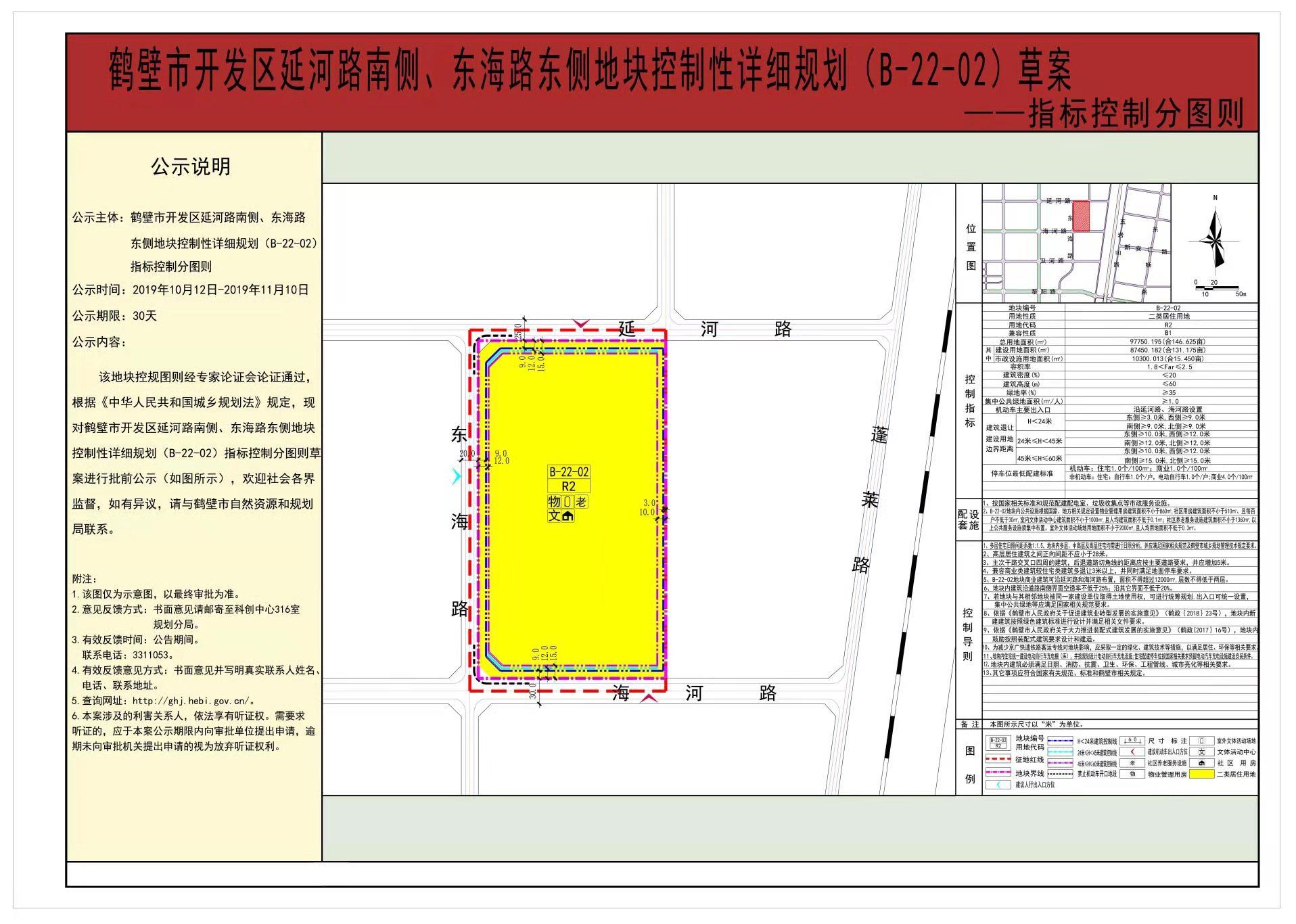 微信图片001.jpg