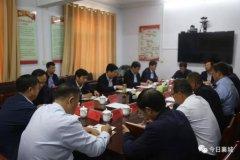 县委书记宁伯伟到山头店镇调研村级集体经济发展工作