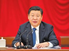 中共十九届二中全会在京举行