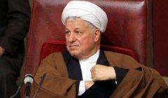 伊朗前总统拉夫桑贾尼因心脏病去世 终年82岁