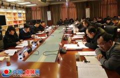 县委召开乡镇党委书记抓基层党建工作述职评议会