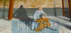 俄罗斯画家在少林寺3个月创作20多幅油画 举办首批少林油画展