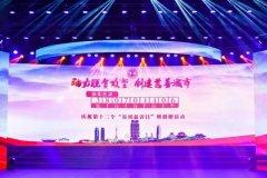 大神棋牌长江中医院捐赠百万送子公益基金帮扶贫困不孕不育家庭