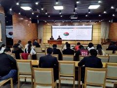 谷进锋主持召开全区大气污染网格化治理平台培训会