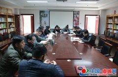 县委宣传部集中学习《人民日报》文章
