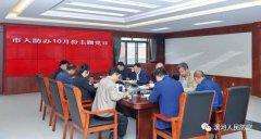 市人防办开展10月份主题党日活动