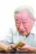 """""""中国MPA之父""""年近百岁仍执教鞭:不让白发逊黑头"""