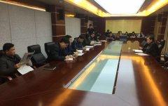 县委办公室组织学习《人民日报》刊发虞城文章