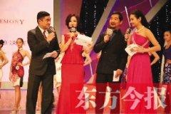 品牌之梦 魅力中原 第13届亚洲品牌小姐河南选拔赛将在郑举行