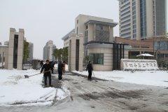 固始县国土资源局清雪除冰在行动