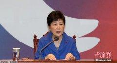 韩今举行总统弹劾案第3次庭辩 朴槿惠将反驳传闻