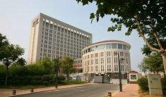 河南大中专学生就业服务中心下午1点即可办理学历认证及报到证
