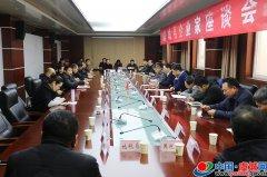 我县举行迎新春企业家座谈会