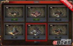 不一样的玩法8090《热血三国3》重返三国做主公