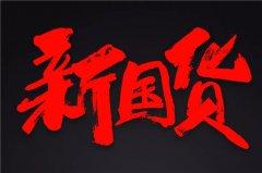 """中国高端家庭的""""新""""大牌?简一、格力、方太,还有…"""