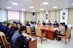 示范区召开2019年社会综合治税百日攻坚行动会