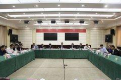 市长刘尚进主持召开市政府第62次常务会议
