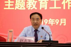 """漯河医专顺利召开""""不忘初心、牢记使命""""主题教育工作会议"""