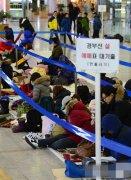 韩国上演春运抢票大战 市民排长队熬夜购票