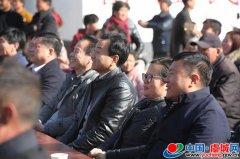 李老家乡举办道德模范人物颁奖典礼暨迎新春联欢会