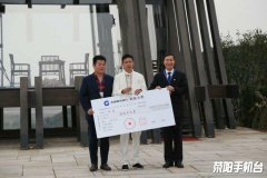 徐超:楚河汉界世界棋王赛是一个大舞台