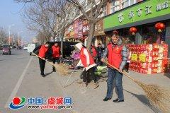 """县统计局开展""""迎新春 清洁家园""""活动"""