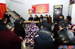 大杨集村召开恳谈传会  村民共谋脱贫致富路