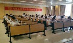 舞阳县在全市第五届卫生计生监督技能竞赛中再获团体一等奖