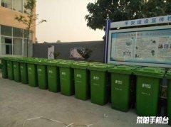 豫龙镇:投放1200个垃圾桶,助推农村环境卫生整治