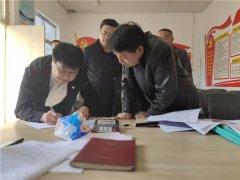 县领导胡聚兵到八公桥镇、子岸镇调研指导扶贫动态调整工作