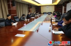县委书记朱东亚主持召开脱贫攻坚战区负责人会议