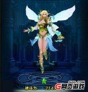 妖娆女神开心玩《众神大陆》密林猎手身手非凡