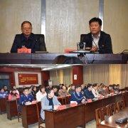 开发区召开安全生产专题会议