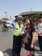 """""""五一""""小长假,全市公安民警坚守岗位市民游客欢乐祥和过节日"""