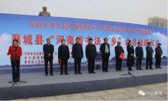 """襄城县成为许昌市首个""""河南省书法之乡"""""""