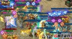 神兵利器在手XY游戏《蓝月传奇》超级神甲扬威